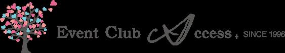 新潟,長野,群馬,富山,石川(金沢),福井,宮城(仙台),山形,福島,東京のパーティー・イベント開催情報。お見合い・婚活パーティー・合コン・一店舗型街コンなら、イベントクラブアクセス